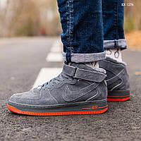 Мужские зимние кроссовки на меху Nike Air Force Winter Grey, замша, полиуретан, серые с оранжевым.