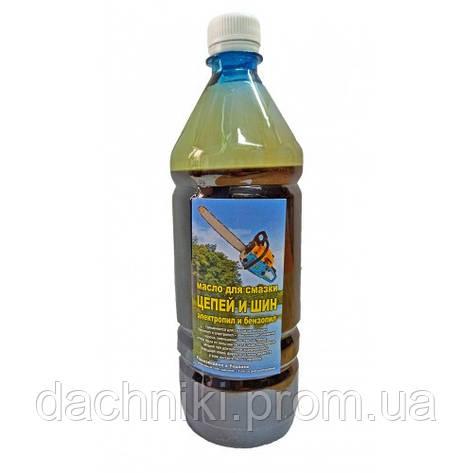 Минеральное масло для смазки цепей и шин электропил и бензопил 1 литр, фото 2