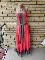 Сарафан длинный, в пол, есть большие размеры, ткань хлопок CARROCAR, Турция