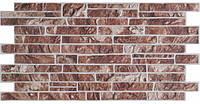 Панель ПВХ Регул Камінь Сланець червоний 955х488 мм