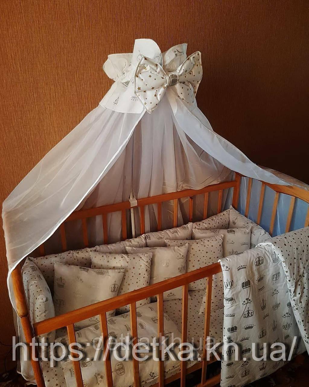 """Комплект """"Дитяча постіль - набір в дитячу ліжечко"""""""