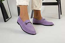 Женские замшевые туфли лиловые