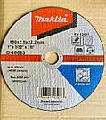 Диск отрезной по металлу Makita 180x2.5 мм., фото 2