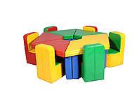 Детская игровая мебель Круглый стол