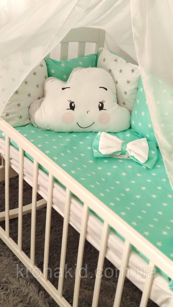 """Набор постельного белья детскую кроватку/ манеж """"Облако"""" - Бортики в кроватку: конверт-плед  - 8 предметов"""