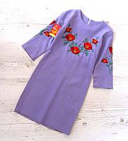 Р.128-140 распродажа! Детское платье вышиванка Лён, фото 1