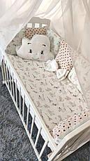 """Набор постельного белья детскую кроватку/ манеж """"Облако"""" - Бортики в кроватку: конверт-плед  - 8 предметов, фото 3"""