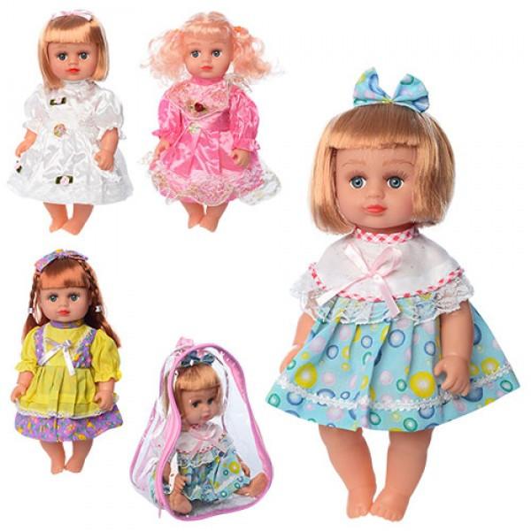 Кукла 27см