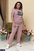 Женский костюм большого размера футболка и брюки, украшение паетка. Размер: 48-50, 52-54, 56-58, 60-62.