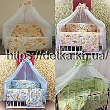 Набор постельный  для детской кроватки 9 предметов