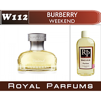 «Weekend» от Burberry. Духи на разлив Royal Parfums