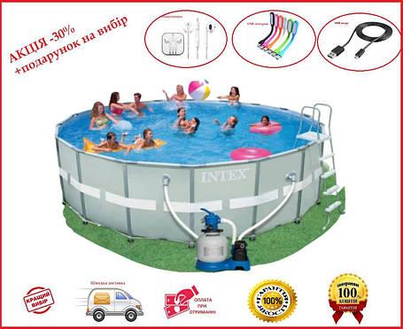 Каркасный бассейн Intex 28324 488х122 см, фото 2