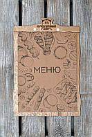 """Доска-меню А4. Деревянное меню для ресторана """"Шашлычный двор"""" (A00924)"""