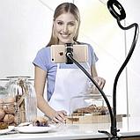 Держатель гибкий для телефона штатив с Led подсветкой кольцо на прищепке для трансляций блогера Live Streaming, фото 5