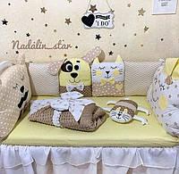 Бортики в кроватку для новорожденного, детское постельное белье для мальчика или для девочки PREMIUM