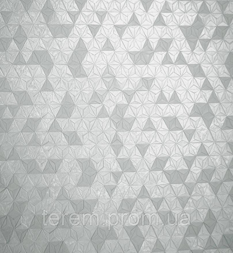 Origami Texture Grey