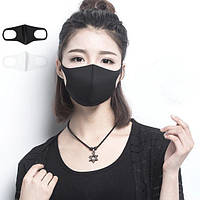 ✅ Многоразовая защитная маска PITTA стильная, эластичная , универсальный размер, можно стирать, мас