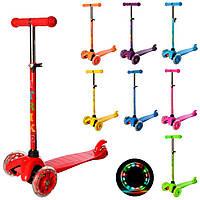 Самокат детский 3-х колесный свет колес Разные цвета