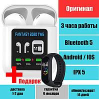 Наушники Fantasy 2020TWS сенсорные + приложение Pop Up + подарок фитнес браслет Xiaomi M4 band, фото 1