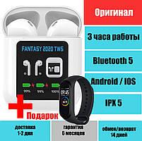 Наушники Fantasy 2020TWS сенсорные + приложение Pop Up + подарок фитнес браслет Xiaomi M4 band