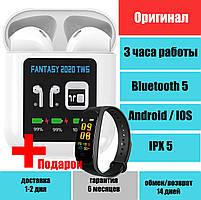 Наушники Fantasy 2020TWS сенсорные + приложение Pop Up + подарок фитнес браслет Xiaomi M5 band