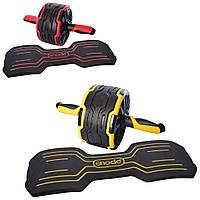 Тренажер MS 2788 колесо для мышц пресса, 39см, резина, возврат.механиз, 2цв