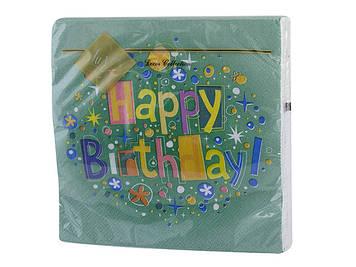 """Серветки столові ТМ """"Luxy"""" 3-х шарові (20шт) Щасливий день зелена(15)"""