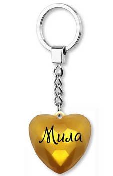 """Брелок серці №071 """"Міла"""" Gold"""