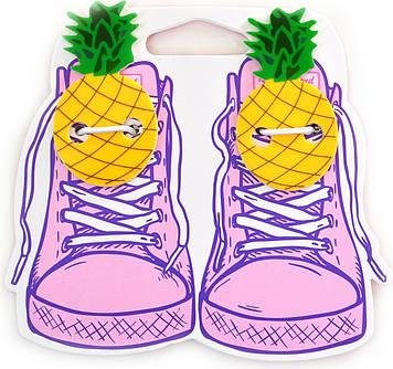 "Набір аксесуарів для шнурків ""Yes Weekend"" Pineapple №555820(6)"