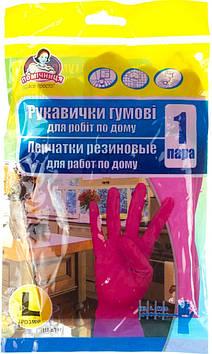 """Рукавиці гумові """"Помічниця"""" L рожеві №8/9005(144)"""