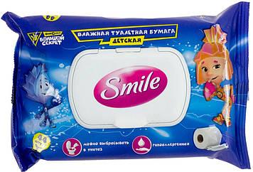 """Туалетний папір дит. вологий """"Smile"""" (44шт) Фіксики"""
