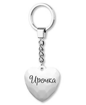 """Брелок серці №052 """"Іринка"""" Gold"""
