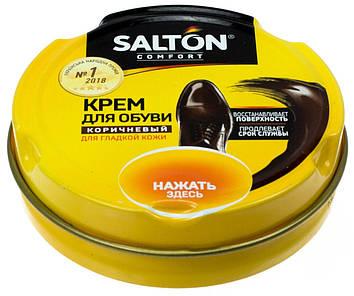 """Крем """"Salton"""" для взуття з норковим маслом, коричн. 50мл №0112/4650/12"""