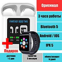 Наушники Fantasy 2020TWS сенсорные + приложение Pop Up + подарок смарт часы GT08