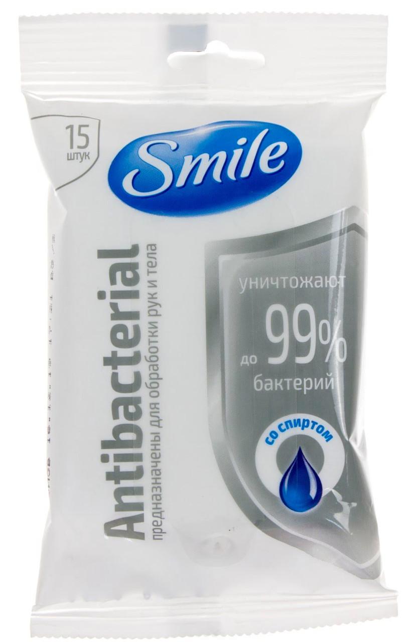 "Серветки вологі ""Smile"" (15шт) Antebacterial зі спиртом №1953"