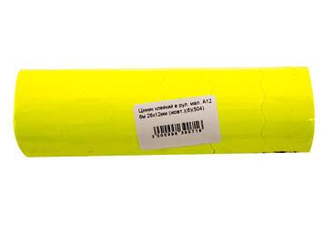 Цінник клейкий в рул. мал. А12 6м 26х12мм жовтий(6)(504)