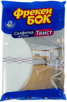 """Ганчірка для підлоги """"Твіст"""" ФБ 50х70см №0505(36)"""
