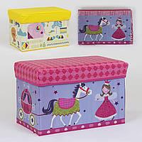 Пуфик-короб для хранения игрушек С 36527 (2 вида)