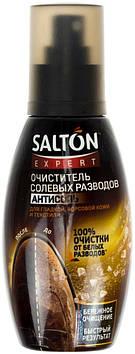 """Аерозоль """"Антисіль"""" очищувач розводів від реагентів та солі 100мл """"Salton Exp"""" №7773"""