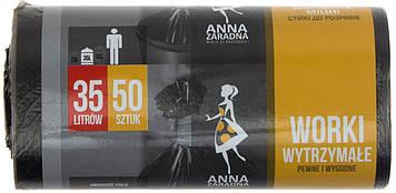 """Пакети для сміття """"Sweet home/Anna Zaradna"""" 35л 50шт PE-HD №SH-0729/2273(75)"""