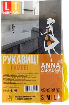 "Рукавиці резин. ""Sweet home/Anna Zaradna"" L №0769(240)"