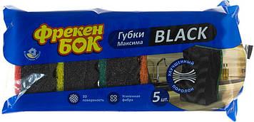 """Губка кух. """"Максима Black"""" ФБ (5шт) №2346(75)"""