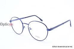 Оправа  ESTILO ES803 C01
