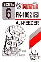 Крючок Fanatik AJI-Feeder FK-1092 №6, фото 1