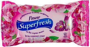 Серветки вологі Super Fresh Flower 15шт(120)
