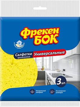 Серветка універ. для прибирання ФБ целюлозна (3шт) №3124