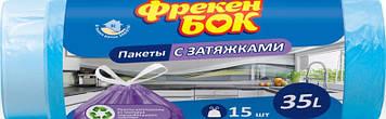 """Пакети для сміття з затяжкою ФБ """"Стандарт"""" 35л 15шт сині №5234(30)"""