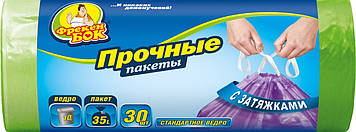 """Пакети для сміття з затяжкою ФБ """"Стандарт"""" 35л 30шт сині №8785(15)"""