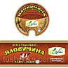 Тушенка говяжья кусковая Ладус-Йодис 525 г Украина, фото 7