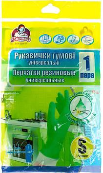 """Рукавиці гумові універсал. """"Помічниця"""" S аромат.,зелені №6/9029(144)"""